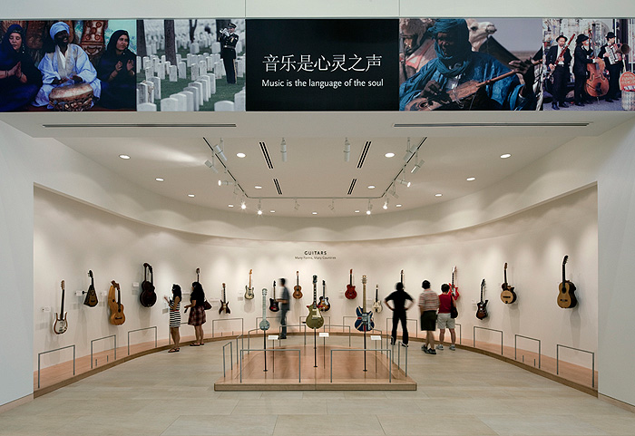 <p>Guitar Gallery. Collection of museum</p>