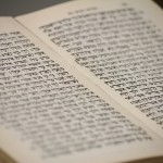 The Book of Deuteronomy from the Hebrew Bible. Students can study Biblical or Modern Hebrew in courses affiliated with the Center for Judaic Studies. (Bri Diaz/UConn Photo)